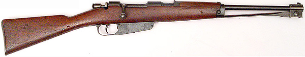 JFK/Oswald rifle